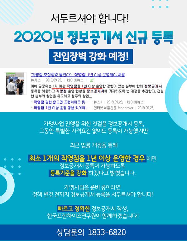 정보공개_진입장벽_자세히-없는버전.jpg